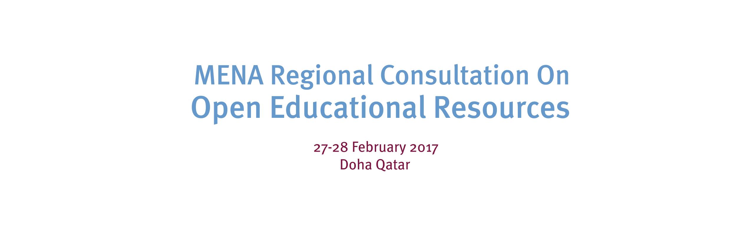 OER Consultation 2017