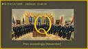 Qanon September 11, 2020 - Plan Accordingly [November]